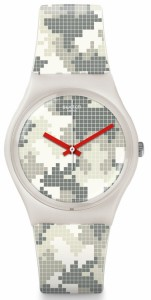 Swatch Pixelise Me