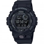 Casio G-Shock GBD-800-1BER